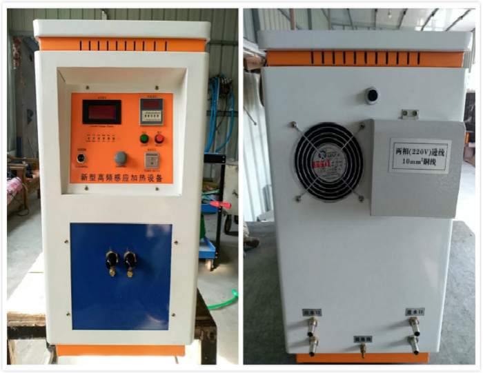 Welding High frequency induction brazing machine