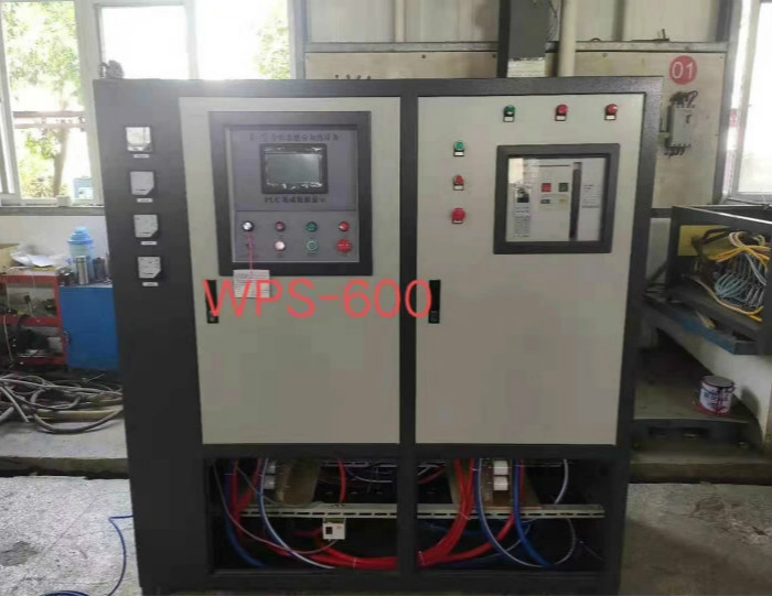IGBT Medium Frequency Induction Heating Furnace